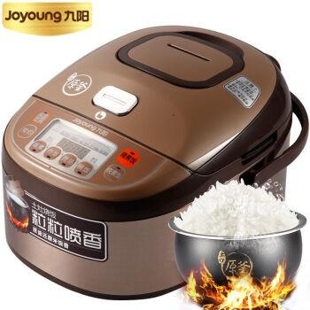 线上专供九阳JYF-40FS22电饭煲