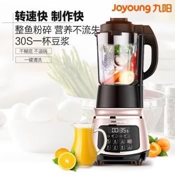 线上专供 九阳JYL-Y15破壁料理机