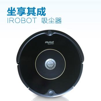 IROBOT_ROOMBA_615机器人吸尘器