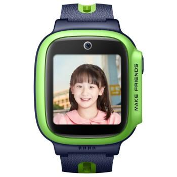 小天才Z1S电话手表(车荣)