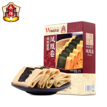 永辉肉松紫菜凤凰卷