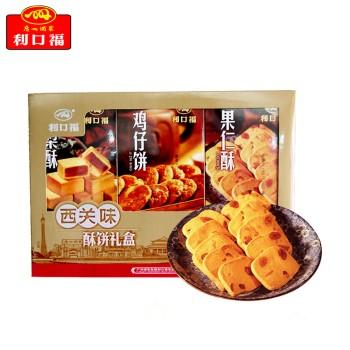 广州酒家利口福西关味酥饼礼盒
