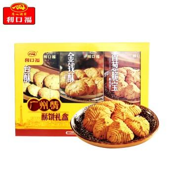 广州酒家利口福广州情酥饼礼盒