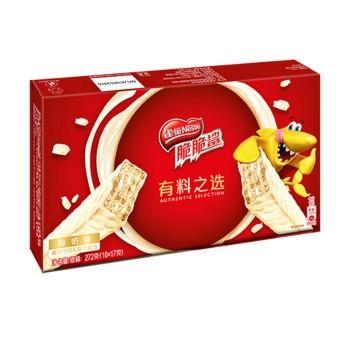 雀巢脆脆鲨酸奶味威化代可可脂巧克力【9月特惠】