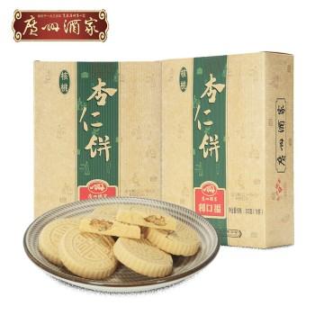 广州酒家利口福核桃杏仁饼