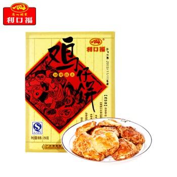 广州酒家 利口福 鸡仔饼