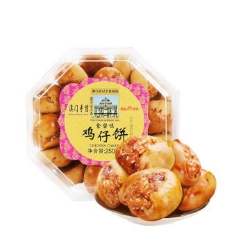 澳凼传统-鸡仔饼