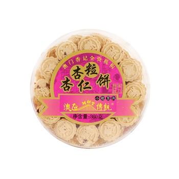 澳凼传统-杏粒小粒杏仁饼