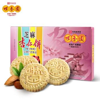 咀香园芝麻杏仁饼