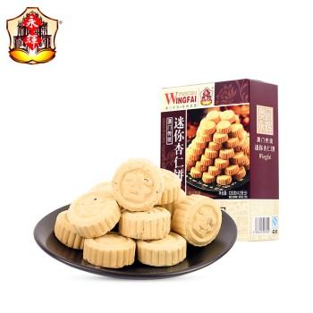 永辉迷你杏仁饼(绿豆粉饼)