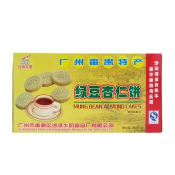 沙湾绿豆杏仁饼