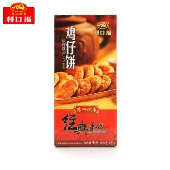 广州酒家利口福鸡仔饼