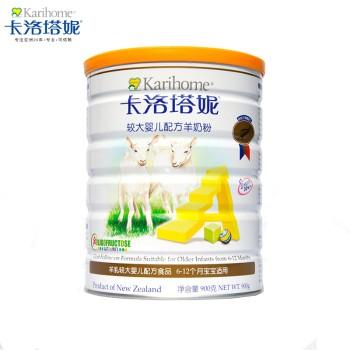 卡洛塔妮较大婴儿羊奶粉2段(6-12个月)