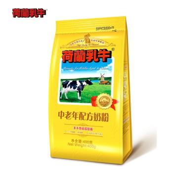 荷兰乳牛中老年营养配方奶粉