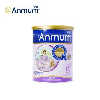 【12月特惠】安满智孕宝孕妇配方奶粉