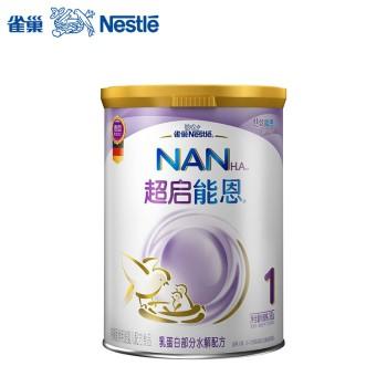 雀巢超级能恩1初生婴儿配方奶粉