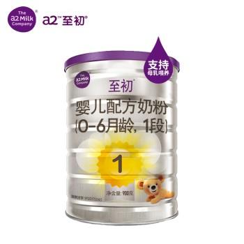 新西兰a2至初婴儿配方奶粉(1段)