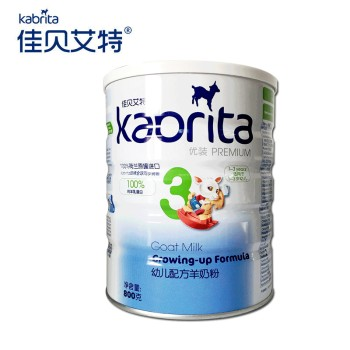 佳贝艾特优装幼儿配方羊奶粉3段