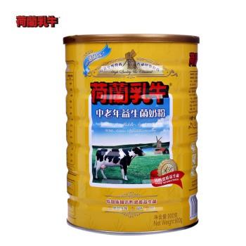 荷兰乳牛中老年益生菌奶粉