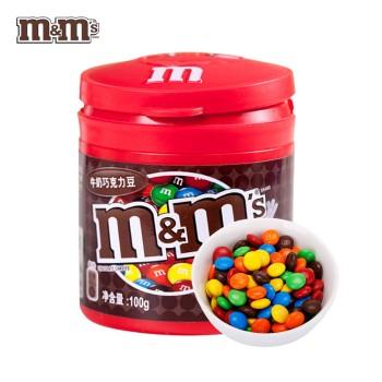 M&M'S牛奶巧克力