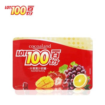 【1月特惠】一百份什果果汁软糖(礼盒装)