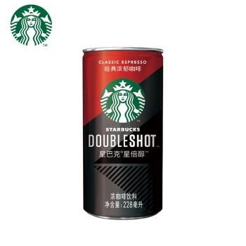 星巴克星倍醇经典浓郁咖啡浓咖啡饮料