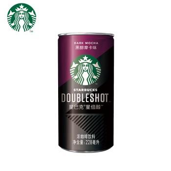 星巴克星倍醇黑醇摩卡味浓咖啡饮料