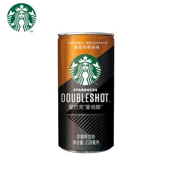 星巴克星倍醇焦香玛奇朵味浓咖啡饮料