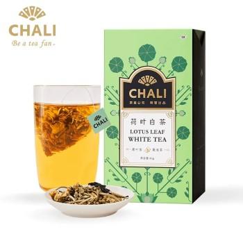【12月特惠】CHALI茶里荷叶白茶盒装
