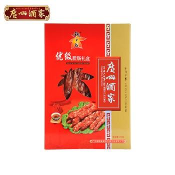 广州酒家秋之风腊肠礼盒