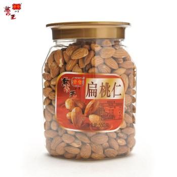 【1月特惠】【年货节】菓王小子 罐装盐焗扁桃仁&&&
