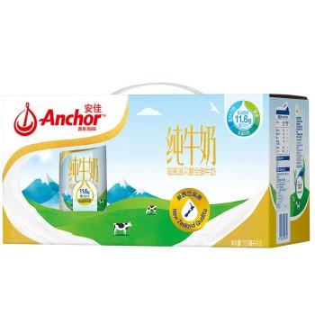 【年货节】安佳超高温灭菌全脂牛奶礼盒装