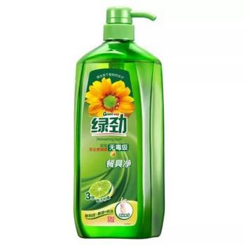 【12月特惠】绿劲妈妈壹选新一代餐具净柚子柠檬
