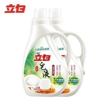 立白天然皂液(含椰子油精华)双瓶特惠装 &