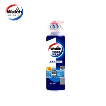 威露士空调清洁消毒液