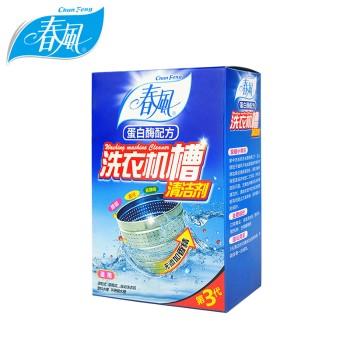 【12月特惠】春风洗衣机槽清洁剂