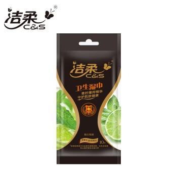 【FHYP】洁柔卫生湿巾(10片独立装)青柠薄荷香型