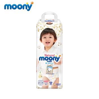 【12月特惠】Natural Moony婴儿裤型纸尿裤加大号XL码