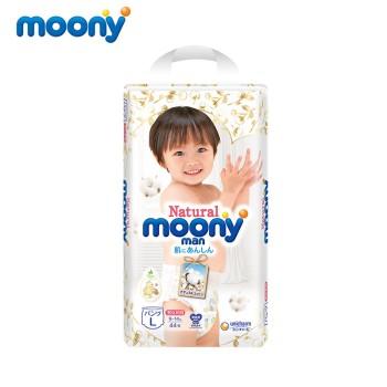 【12月特惠】Natural Moony婴儿裤型纸尿裤大号L码