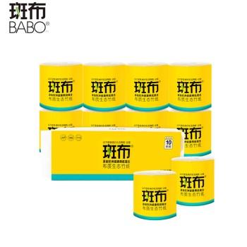 斑布BASE系列卫生卷纸BCJ140A10