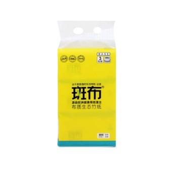 【12月特惠】斑布BASE系列卫生抽纸