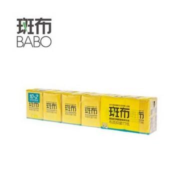 【12月特惠】斑布BASE系列卫生手帕纸