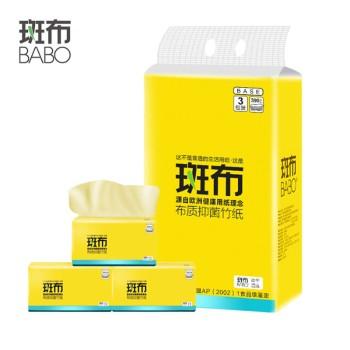 【12月特惠】斑布BASE系列软抽纸
