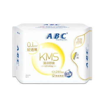 ABC日用棉柔排湿表层卫生巾