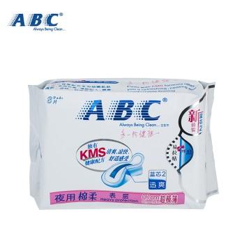 ABC柔棉丝夜用卫生巾