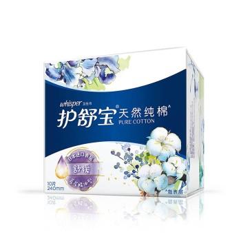 【12月特惠】护舒宝纯棉卫生巾舒缓型日用240mm