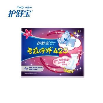 【12月特惠】护舒宝考拉呼呼极薄棉柔夜用卫生巾