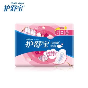 【12月特惠】护舒宝pinkcess棉柔贴身日用卫生巾