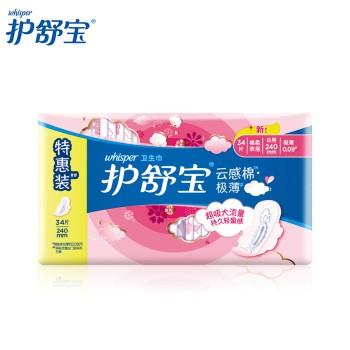 【12月特惠】护舒宝净棉丝薄日用卫生巾
