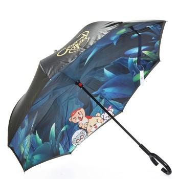 【积分】广百熊反向直杆伞